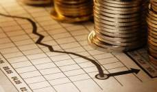 صناديق السندات العالمية تلقت تدفقات نقدية بقيمة 17.8 مليار دولار