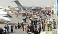 السعودية توقع اتفاقية خدمات جوية مع البحرين