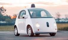 شركة صينية تطلق سيارات ذاتية القيادة للتجربة مجانًا في شوارع ووهان
