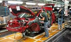 """نواب بريطانيون يخشون خطط """"نيسان"""" إلغاء تصنيع إحدى سياراتها في البلاد"""