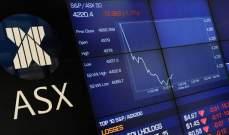 الأسهم الأستراليةتتراجع وسط خسائر في قطاعاتالمالية وخدمة الإتصالات