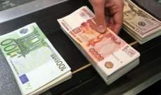 انخفاض الروبل الروسي 1% مع تراجع أسعار النفط