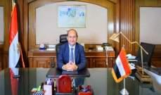 وزير التجارة المصري: 412 مليون دولار حجم التبادل التجاري مع عمان