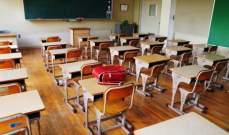 لجان الأهل في المدارس الخاصة: نرفض نهائياً زيادة الأقساط