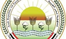 الزراعة المصرية تدشن مزرعتها النموذجية السابعة في إفريقيا