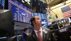 انخفاض العقود الآجلة للأسهم الأميركية قبيل إعلان بيانات اقتصادية