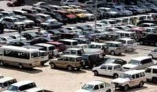 أسعار السيارات المستعملة في أميركا تسجل أكبر زيادة شهرية