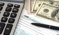 تقرير: أكثر من 44% من الأميركيين لن يدفعوا ضرائب على الدخل عن عام 2018