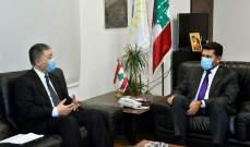 غجر يلتقي السفير الصيني ويبحث معه سبل التعاون في مجال الطاقة