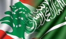 """خاص - السعودية تعود الى لبنان من بوابة الدعم المالي ورهان على الدعم الخليجي في """"باريس 4"""""""