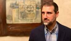 الحجز الاحتياطي على أموال رجل الأعمال السوري رامي مخلوف