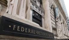 المركزي الأميركي يتّجه لخفضٍ ثالث في أسعار الفائدة