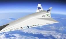 """""""ستارتوفلي إم آر 3"""" طائرة فائقة السرعة تأخذك من لوس أنجلوس إلى طوكيو في ساعة و45 دقيقة"""