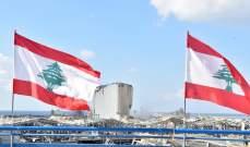 ما ثبتّه الموقع الجغرافي لمرفأ بيروت في محورالمنافسة الإستراتيجية المتقدمة هل تُفشّله السياسة الغوغائية؟