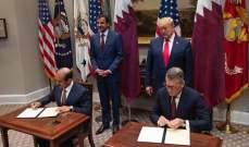 """""""قطر للبترول"""" و""""شيفرون"""" الأميركية توقعان اتفاقية لتطوير مجمع عالمي للبتروكيميائيات"""