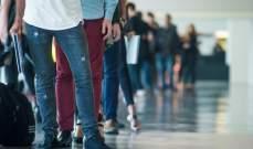 المغرب.. ارتفاع معدل البطالة إلى 12.7% في الربع الثالث