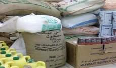 تنسيق كويتي مصري لمنع تهريب المواد التموينية المدعومة