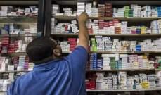 الحكومة المصرية ترفع أسعار 30 صنفاً من الدواء