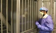 تجهيز مبنى للعزل في سجن رومية.. ثمرة تعاون بين قوى الأمن واللجنة الدولية للصليب الأحمر