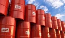 """أسعار النفط ترتفع في جلسة التداولات الأولى هذا الأسبوع و""""برنت"""" يتجاوز 46 دولاراً للبرميل"""