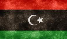 """ليبيا: إطلاق مبادرة """"وعد"""" لدعم الشباب لتمويل المشروعات"""