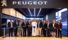 """""""بيجو"""" تفتتح أول متجر لها بمفهوم """"Concept Store"""" في أبوظبي"""