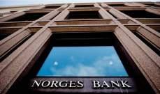 """""""المركزي النرويجي"""" يثبت الفائدة عند الصفر"""