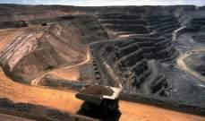 شركتان أميركيتان للفحم تعلنان الإفلاس مع هبوط الأسعار