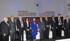 هيئات مكافحة الفساد تجتمع في بيروت بمشاركة 300 من 28 دولة