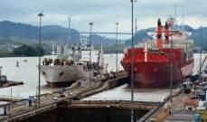 قناة نيكاراجوا تقلل حركة الملاحة بقناة بنما 30%