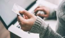 كيف تتسوق بشكل آمن عبر الإنترنت؟