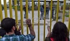 """اعتصام أمام """"كهرباء لبنان"""" للمطالبة بالاسراع في إعلان الهيئة الناظمة"""