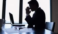 موظف يغيب عن العمل لـ 6 سنوات ولا أحد يلاحظ ذلك