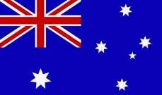 الدولار الأسترالي يتراجع بنسبة 0.4% إلى 0.7151 دولار