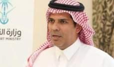وزير النقل السعودي: توقيع اتفاقية التعاون في النقل البحري مع الصين يؤسس لصناعة بناء السفن