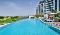 """""""إعمار للضيافة"""" تفتتح فندق """"فيدا تلال الإمارات"""" في دبي"""