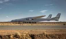 أكبر طائرة في العالم تقترب من تحقيق السرعة الكاملة على مدارج المطارات