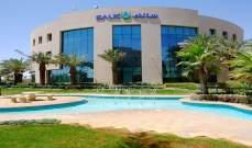 """الشركة السعودية للاستثمار الزراعي """"سالك"""" تستحوذ على 29.9% من شركة زراعية هندية"""
