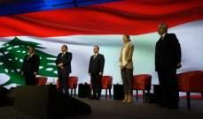 """كنعان خلال """"نحو سياحة مستدامة"""": المطلوب قرار وطني جامع ليكون لبنان بلد سياحي"""