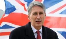 """هاموند: الخروج من """"بريكست"""" بدون اتفاق سيكلف الخزينة البريطانية 90 مليار جنيه استرليني"""