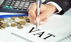 شركة تجارية تحرم الـ TVA مئات الملايين بالتزوير والتهرّب الضريبي