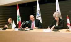 إفتتاح مشروع دعم وتحديث المديرية العامة للشؤون العقارية في لبنان برعاية وزير المالية