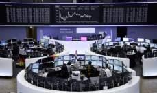 الاسهم الاوروبية تسجل خسائر اسبوعية بـ 0.5%