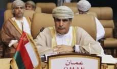 """وزير النفط العماني: تمديد محتمل لاتفاق خفض الإنتاج داخل """"أوبك"""" وخارجها"""