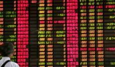 2.9 مليار دولار سحوبات من الصناديق التي تستثمر في الأسهم الصينية