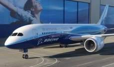 """"""" بوينغ"""" تعلن عن اتخاذ إجراءات من أجل الضمان التام لسلامة طائراتها"""