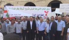 """اعتصام لاتحاد بلديات جبل اكروم احتجاجا على مشروع """"عكار المستدامة"""" لتوليد الطاقة"""