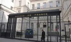 """""""المركزي الفرنسي"""": إنفاق المستهلكين سيساعد الاقتصاد في مقاومة تباطؤ عالمي"""