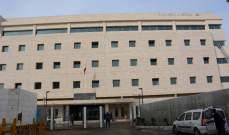 نقابة عاملي المستشفيات الحكومية تدعو الى اعتصام امام وزارة الصحة يوم الاربعاء المقبل