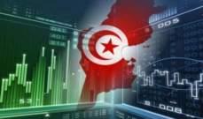 نمو اقتصاد تونس يرتفع إلى 2.5% في 2018